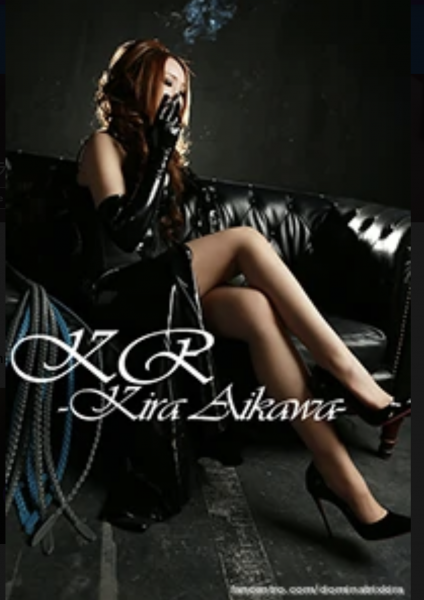 Mistress-Kira-Japanese-Latex-femdom-002