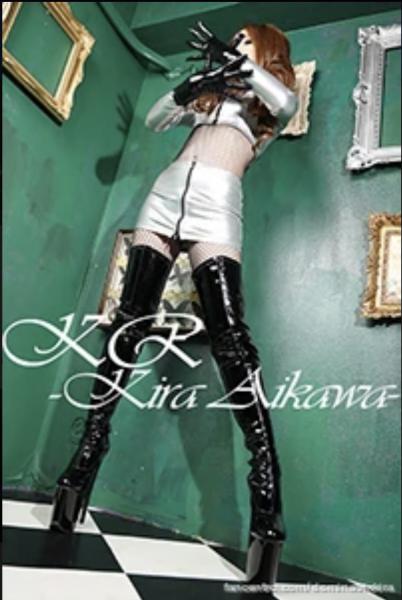Mistress-Kira-Japanese-Latex-femdom-007